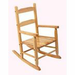 KidKraft 2 Slat Rocking Chair Natural